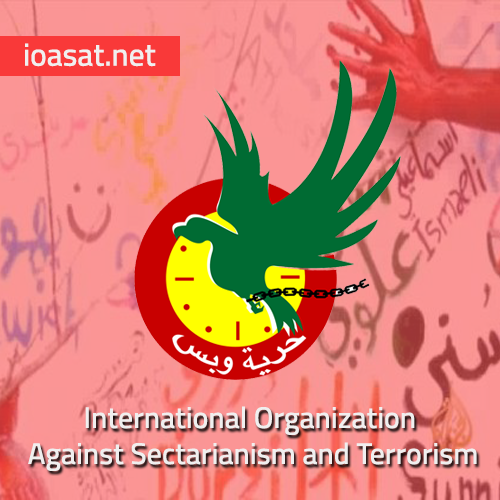 International Organization Against Sectarianism and Terrorism
